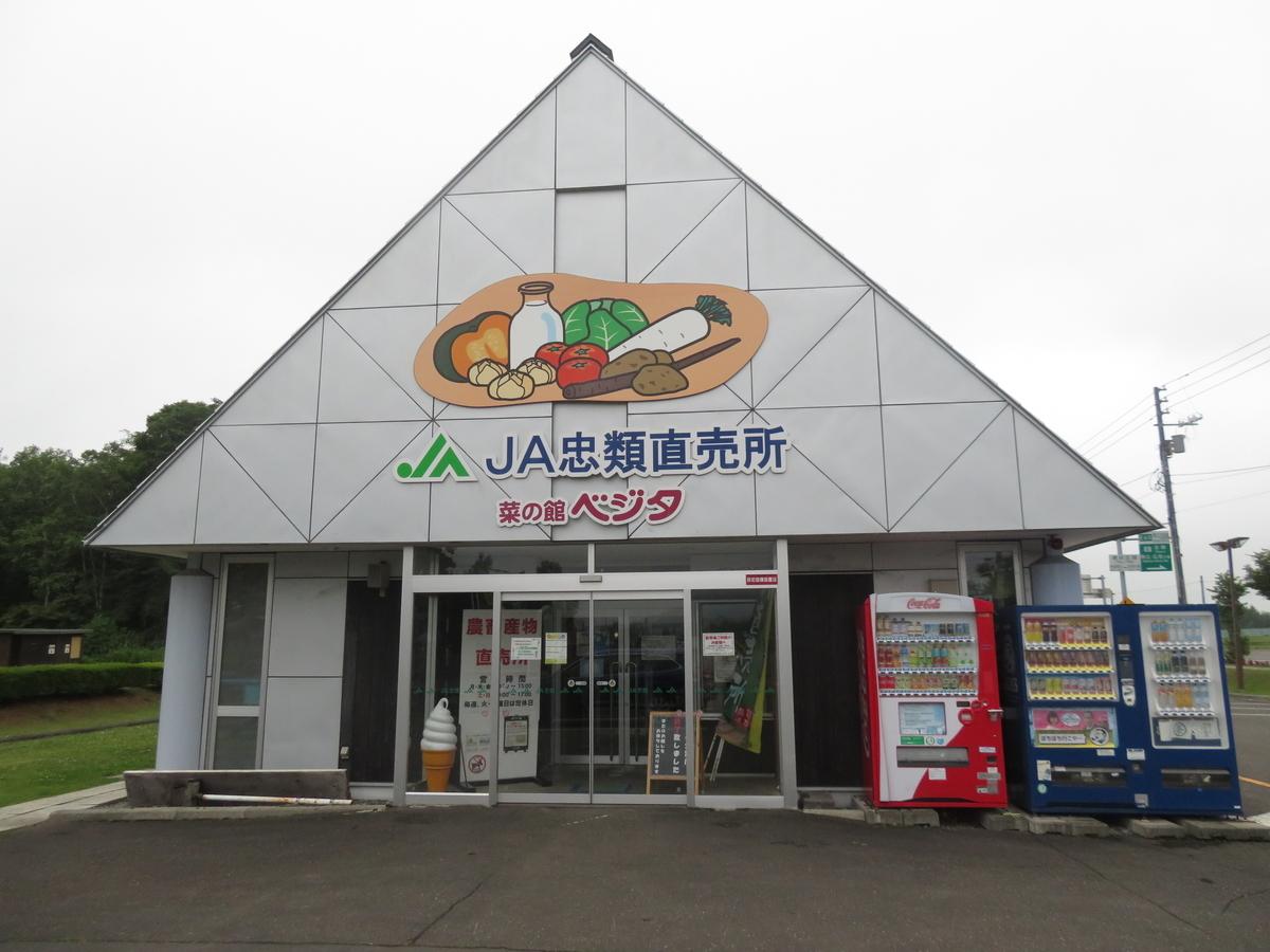 f:id:eiji-chan:20210711114521j:plain