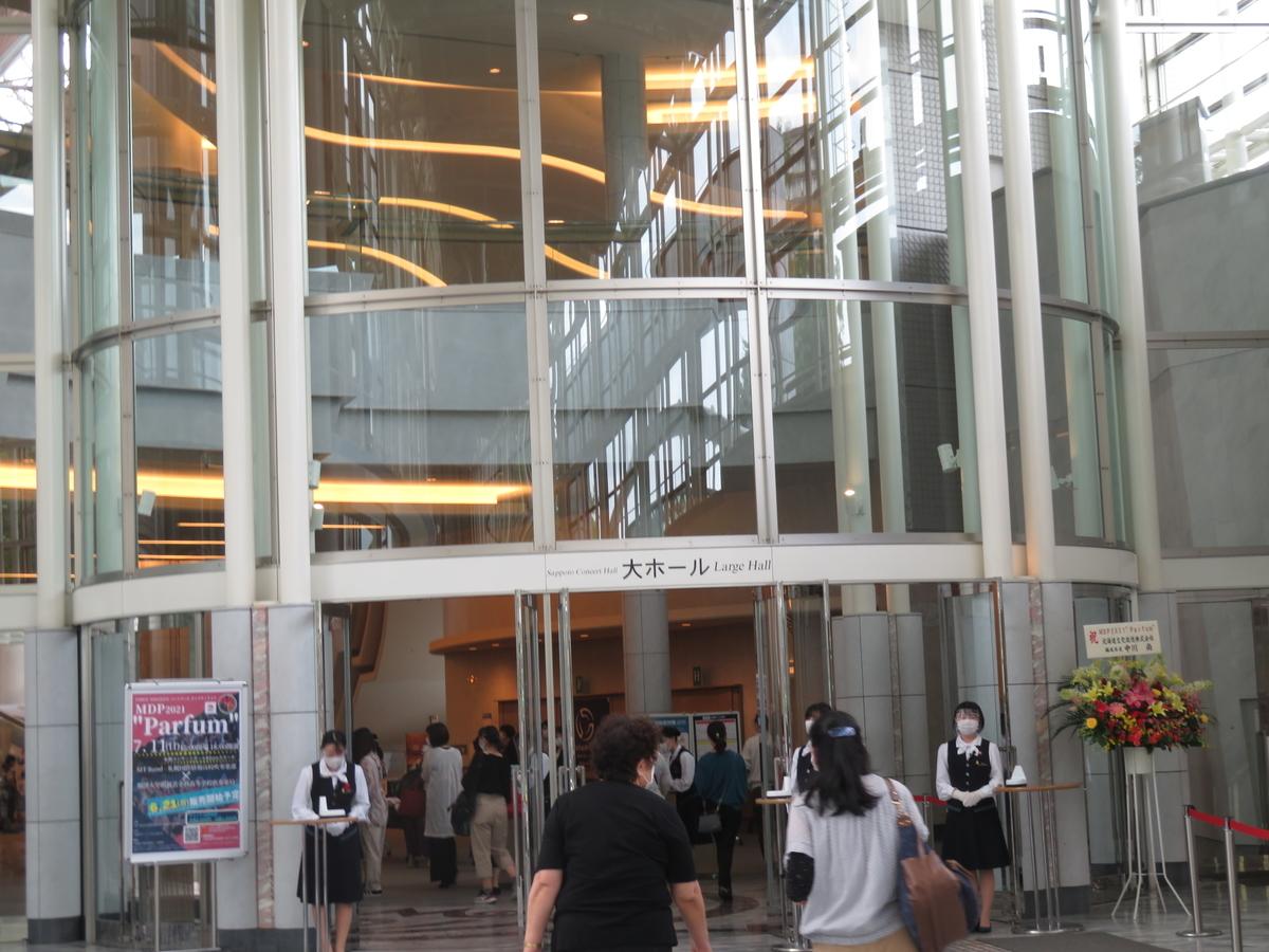 f:id:eiji-chan:20210711223040j:plain
