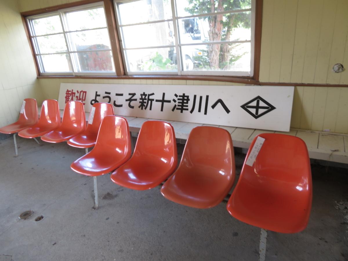 f:id:eiji-chan:20210713201112j:plain