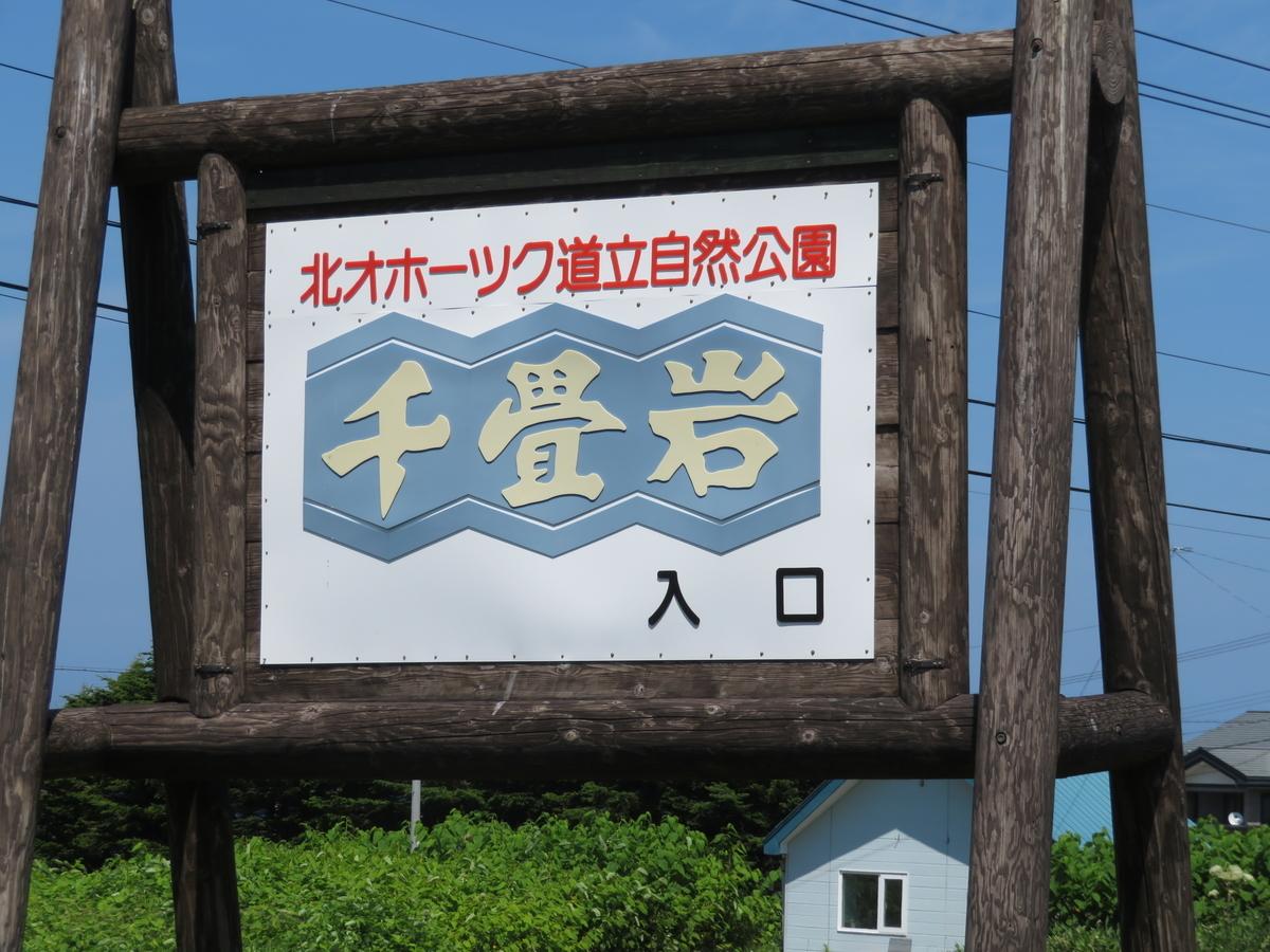 f:id:eiji-chan:20210715090232j:plain