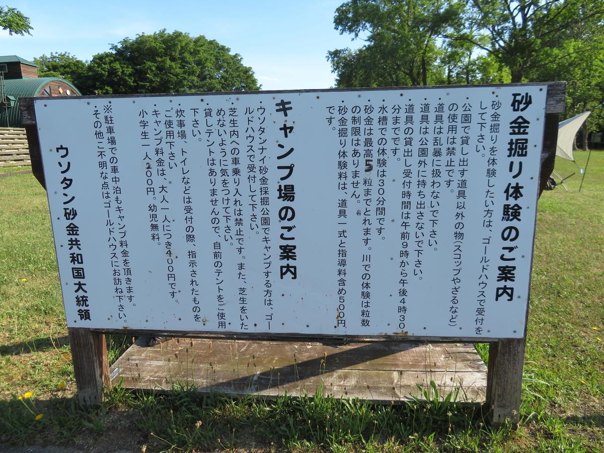 f:id:eiji-chan:20210716083252j:plain