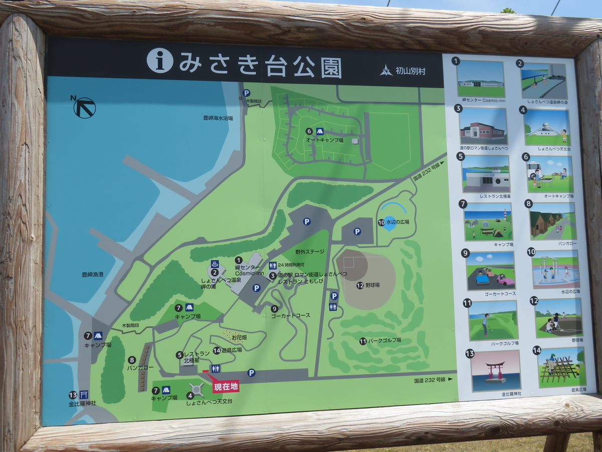 f:id:eiji-chan:20210717170537j:plain