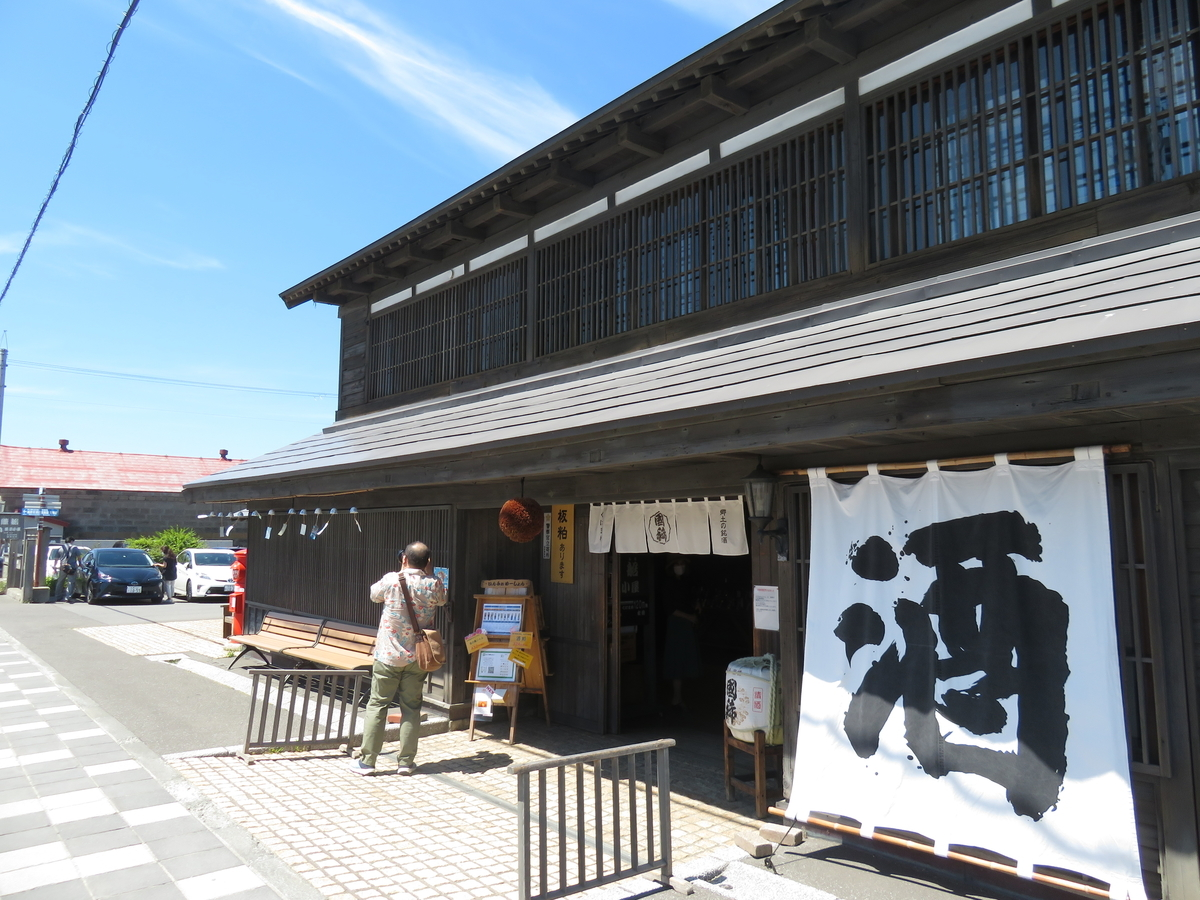 f:id:eiji-chan:20210720111150j:plain
