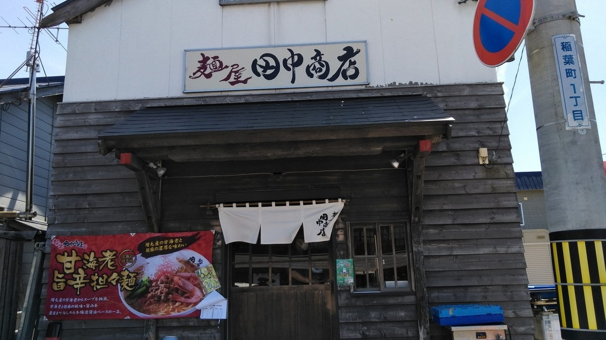 f:id:eiji-chan:20210720113409j:plain