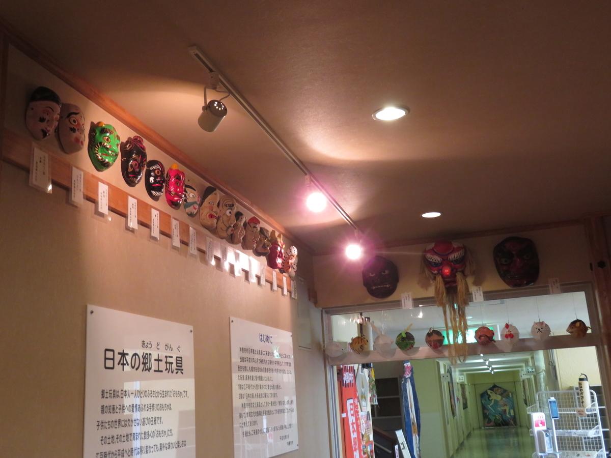f:id:eiji-chan:20210725210758j:plain
