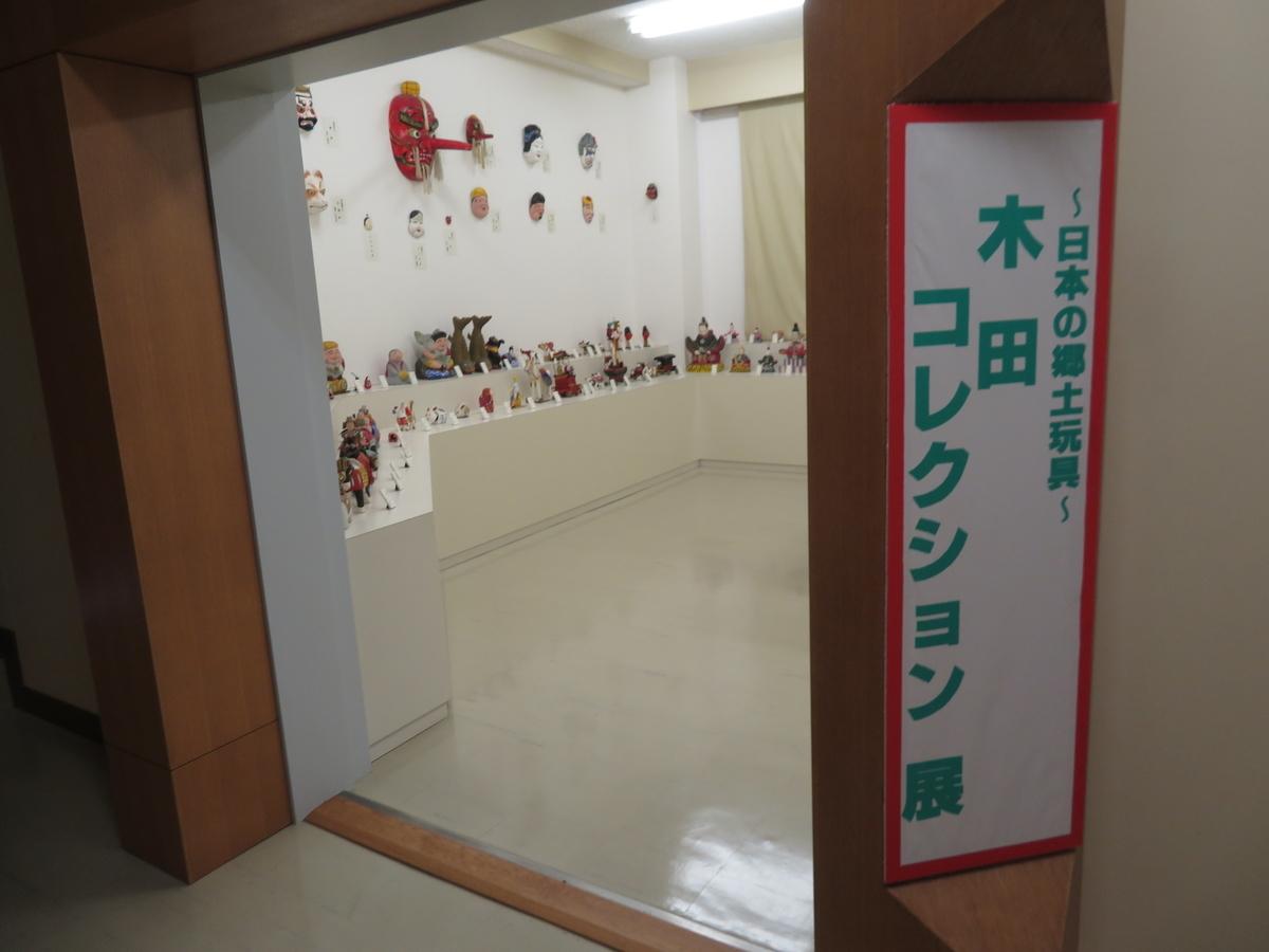 f:id:eiji-chan:20210725211823j:plain