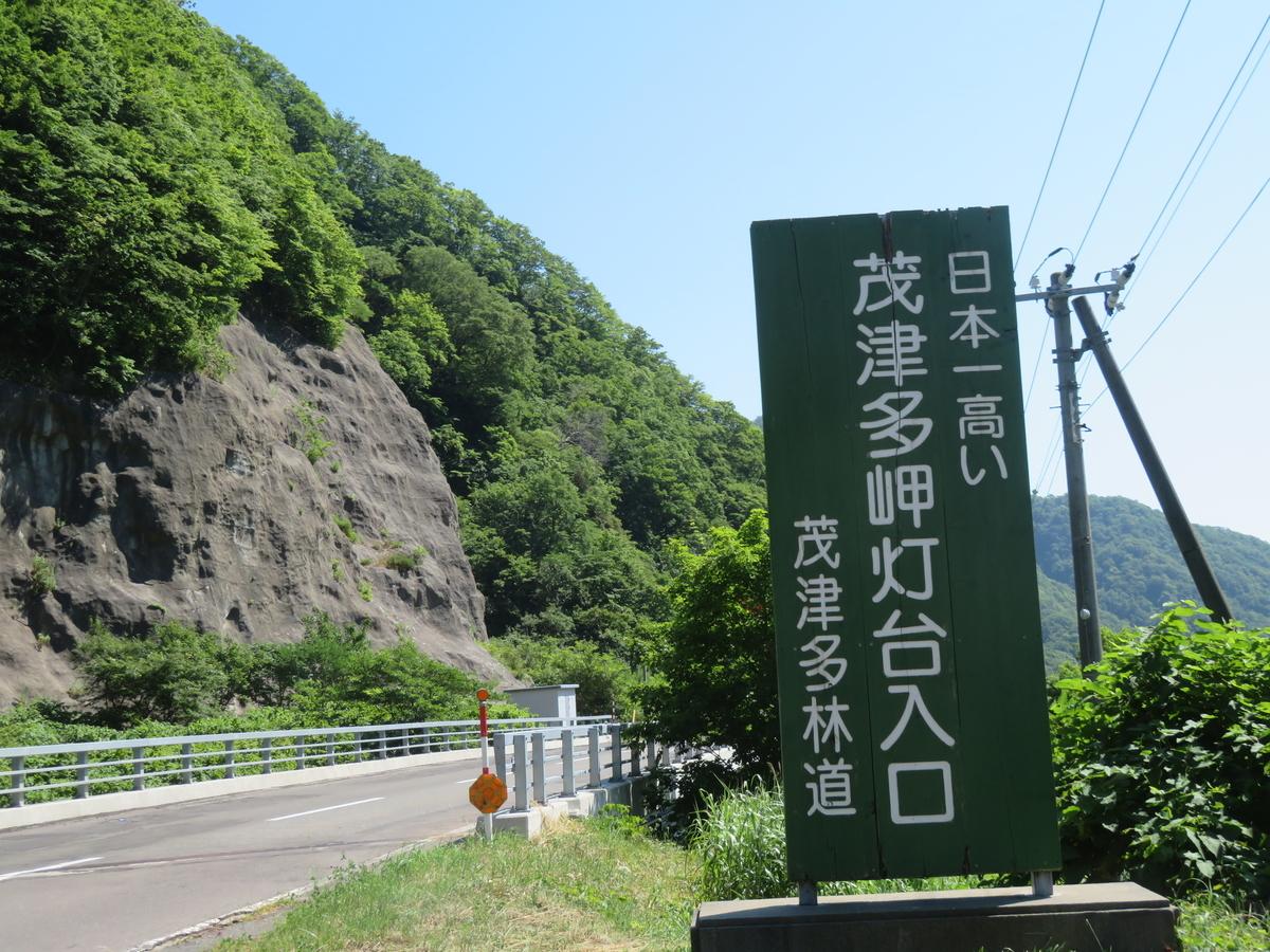 f:id:eiji-chan:20210728092137j:plain