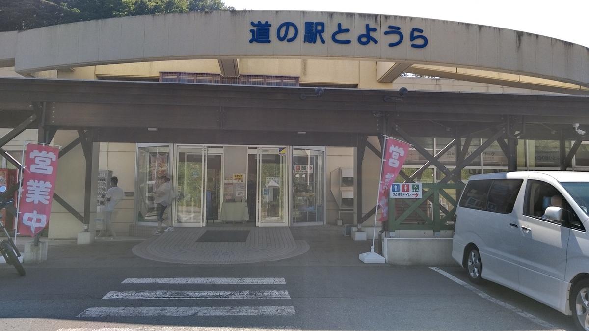 f:id:eiji-chan:20210731140149j:plain