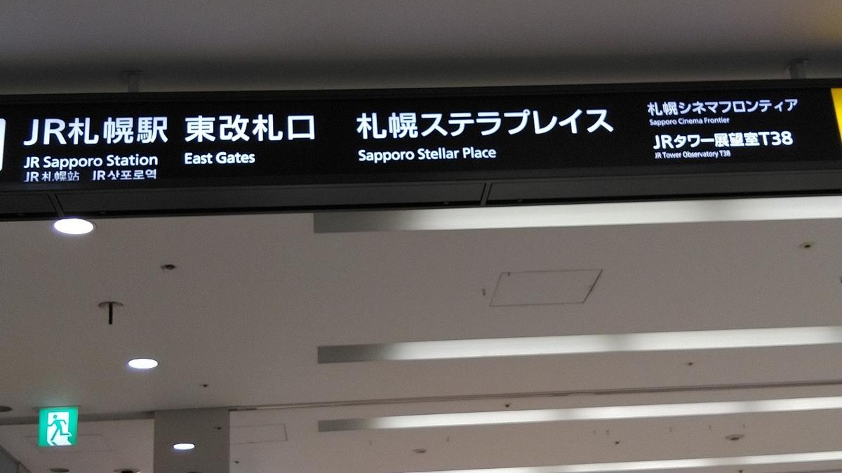 f:id:eiji-chan:20210929121618j:plain