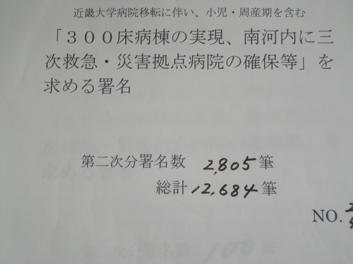 f:id:eiji-kitamura:20200207120612j:plain