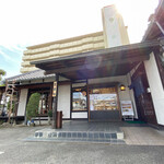 f:id:eikatsu-baske:20210609143222j:plain