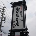 f:id:eikatsu-baske:20210609143239j:plain