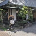 f:id:eikatsu-baske:20210609143256j:plain
