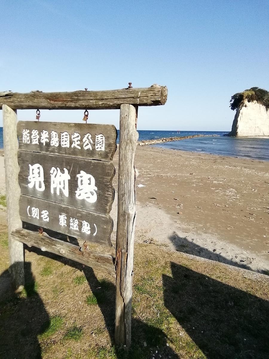 f:id:eikatsu-baske:20210708114307j:plain