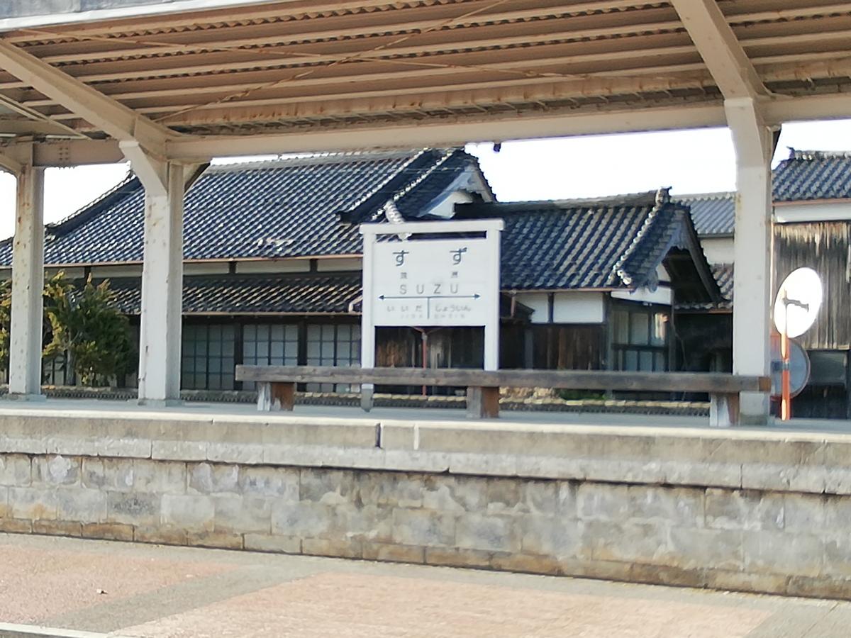 f:id:eikatsu-baske:20210716085100j:plain