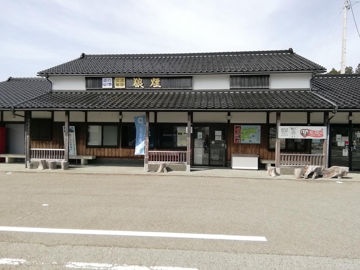 f:id:eikatsu-baske:20210716092147j:plain