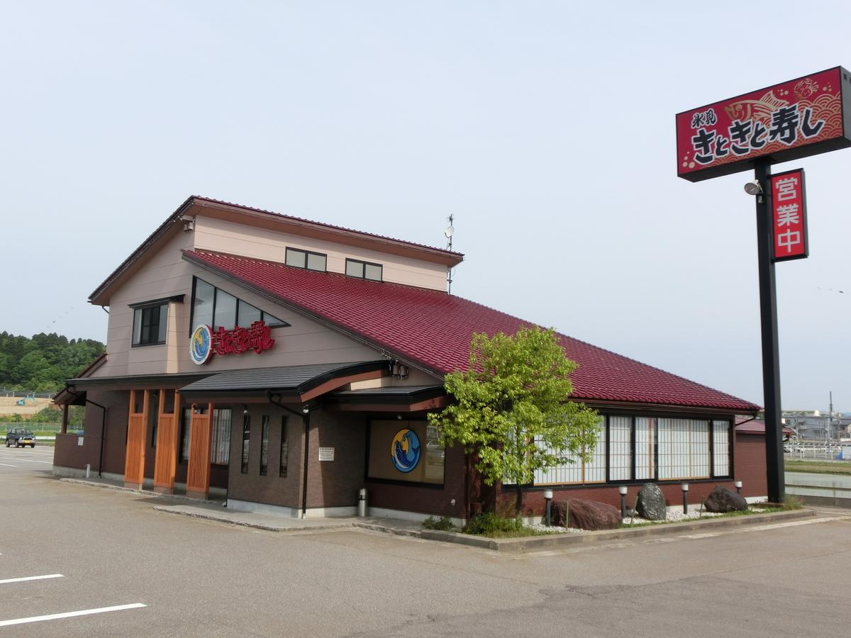 f:id:eikatsu-baske:20210720085914j:plain
