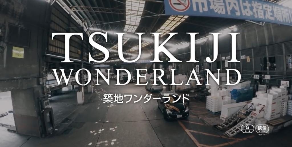 f:id:eiki-works:20181010115152j:plain