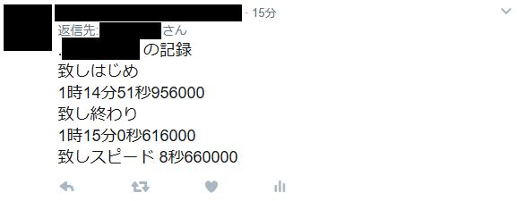 f:id:eiki1253:20170412013458p:plain