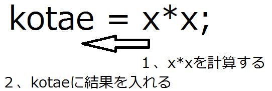 f:id:eiki1253:20170414175247p:plain