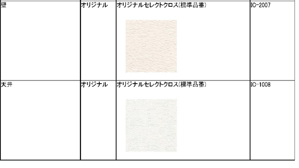 f:id:eiki207504:20170913235235j:plain