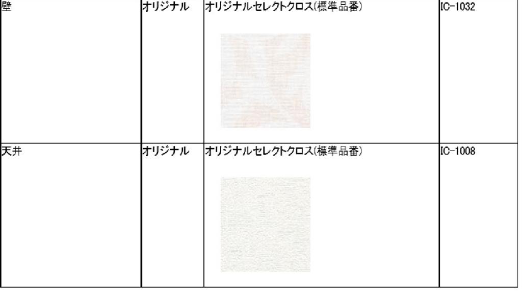 f:id:eiki207504:20170913235316j:plain