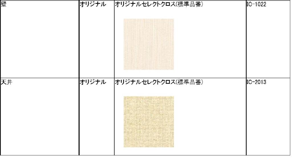 f:id:eiki207504:20170913235406j:plain