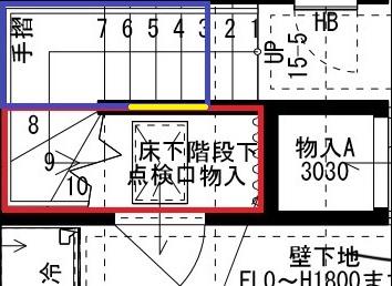 f:id:eiki207504:20171204225029j:plain
