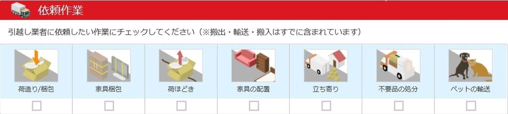 f:id:eiki207504:20181205232026j:plain