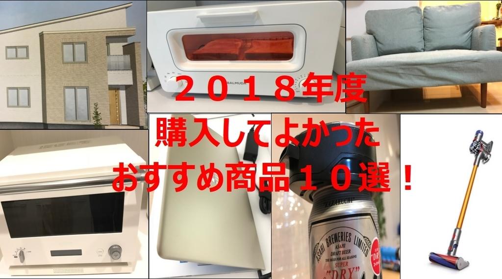 f:id:eiki207504:20181227224257j:plain