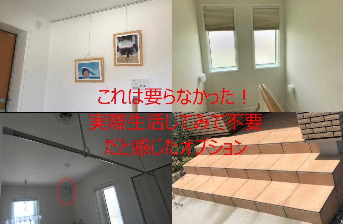 f:id:eiki207504:20190729002926j:plain