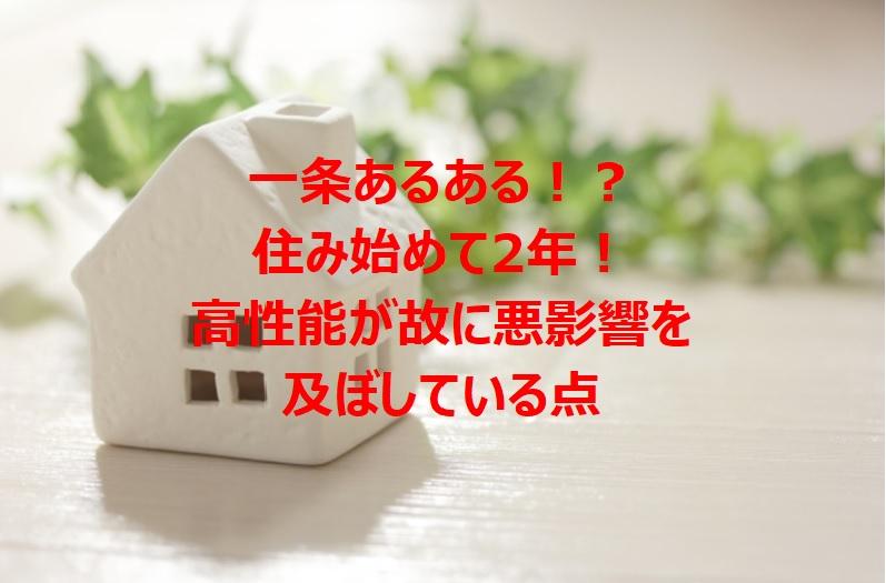 f:id:eiki207504:20191221234821j:plain