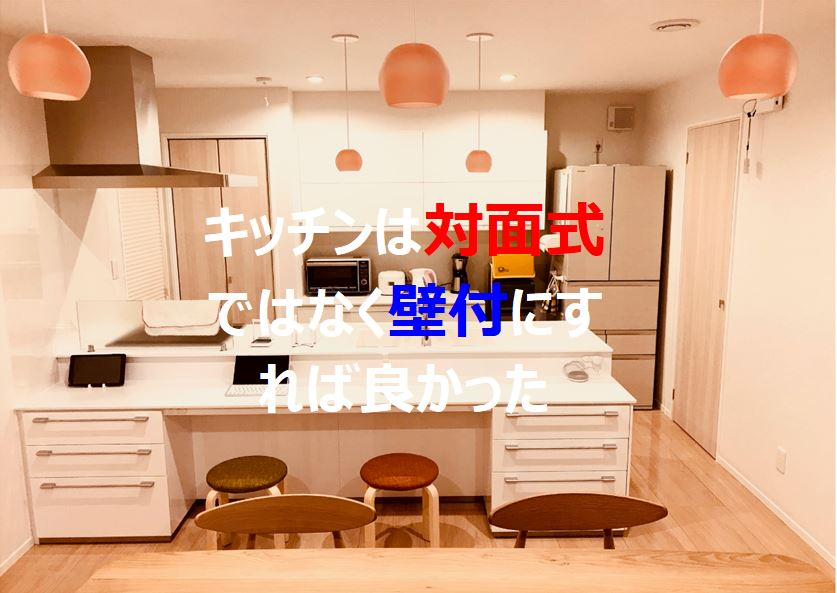 f:id:eiki207504:20200718132604j:plain