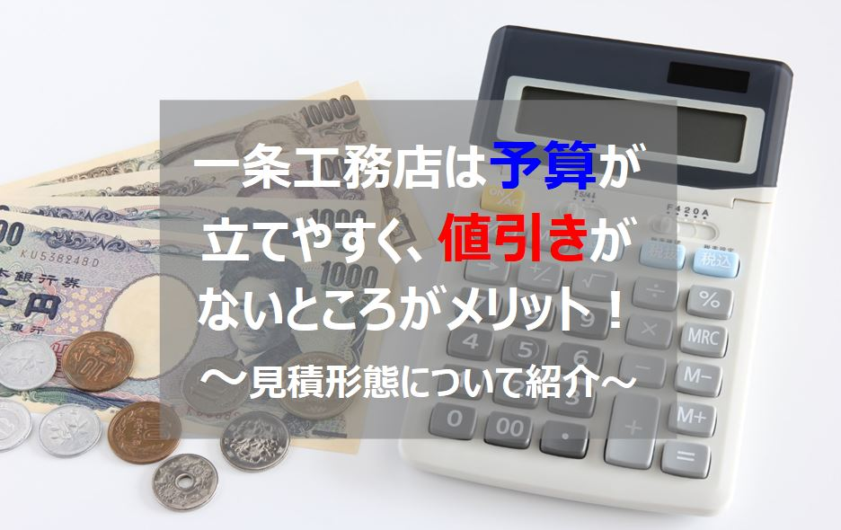 f:id:eiki207504:20200718144932j:plain