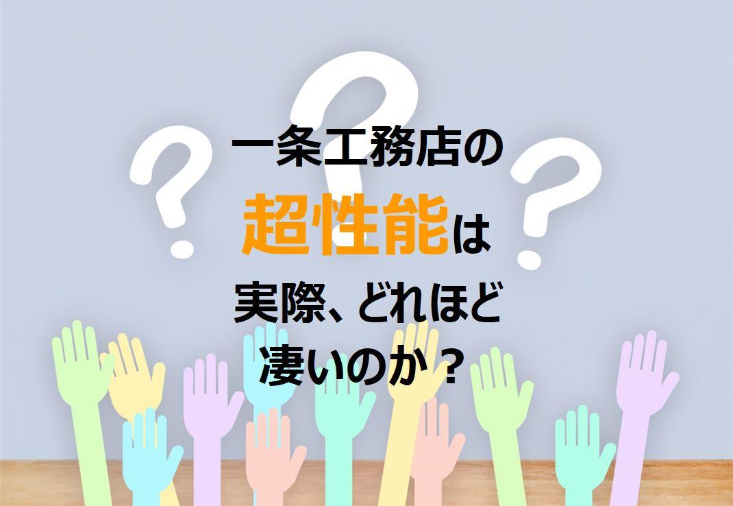 f:id:eiki207504:20200721104611j:plain