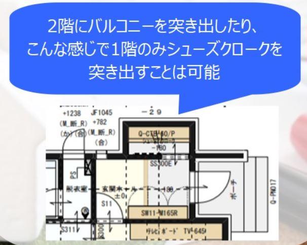 f:id:eiki207504:20200727235656j:plain
