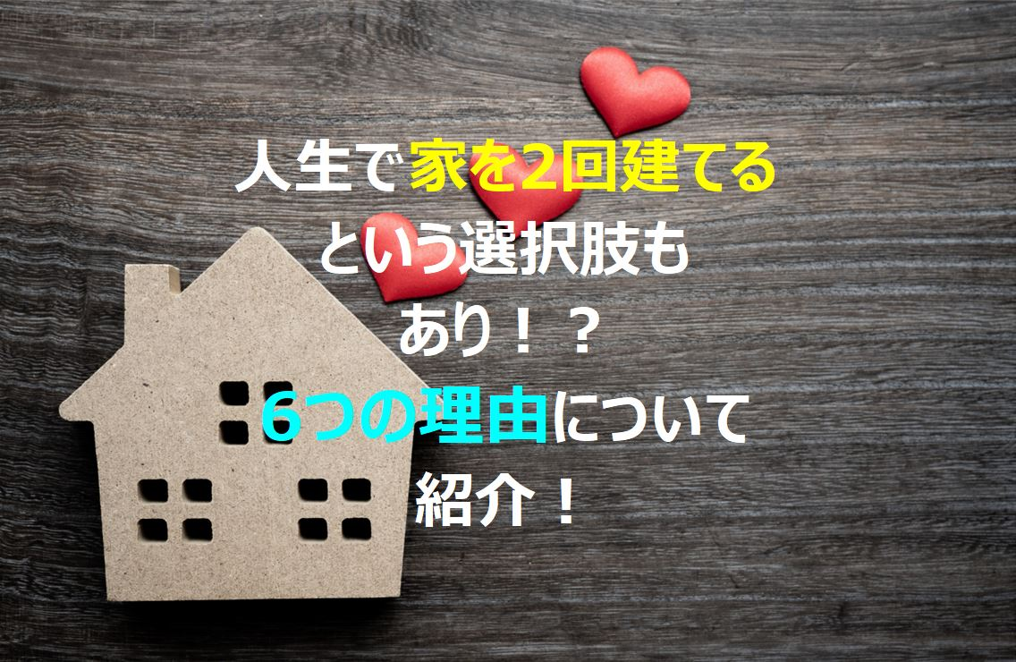 f:id:eiki207504:20200802113550j:plain