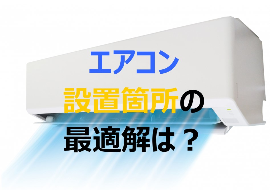 f:id:eiki207504:20200807001929j:plain