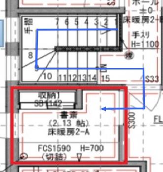 f:id:eiki207504:20200810225055j:plain