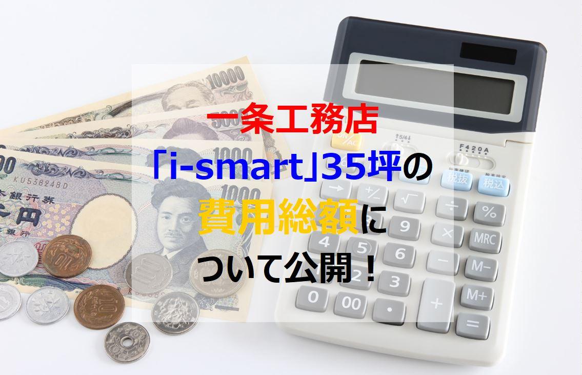 f:id:eiki207504:20200813220925j:plain