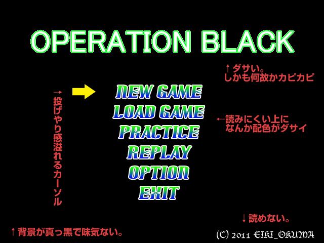 f:id:eiki_okuma:20110314190855p:image