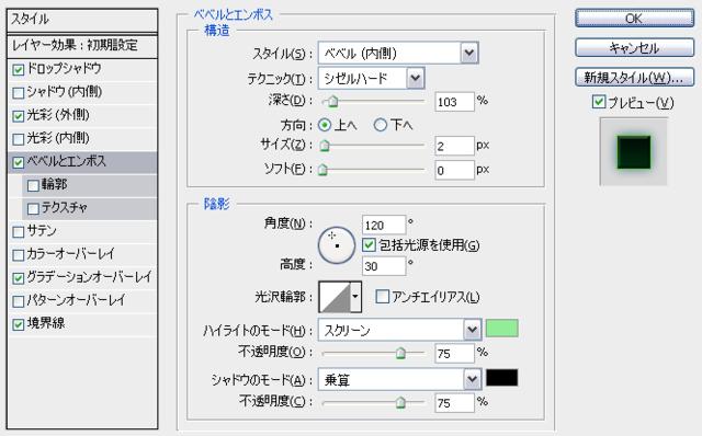 f:id:eiki_okuma:20110314190859p:image