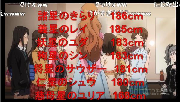 f:id:eiki_okuma:20150628133721j:image:w360