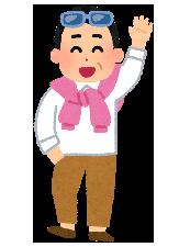 f:id:eiki_okuma:20180525122514p:plain