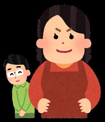 f:id:eiki_okuma:20181101171602p:plain