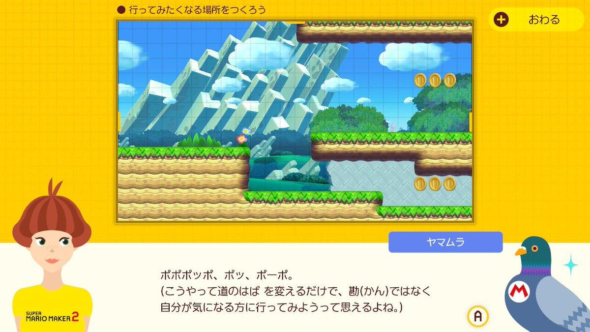 f:id:eiki_okuma:20200802180146j:plain