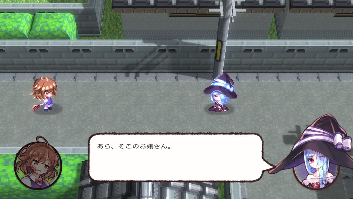 f:id:eiki_okuma:20200803143037p:plain