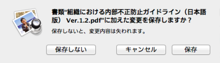 f:id:eikihaya:20130905105719p:image