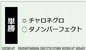 f:id:eikin:20180617120904p:plain
