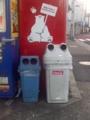 ロボットとカエル